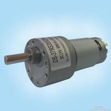直供东顺电机DS-37RS385直流减速电机直流电机减速马达