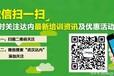 武汉网络营销培训多少钱?