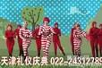 天津小苹果舞蹈服装租赁筷子兄弟服装出租年会演出服租