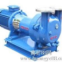 供应肯富来CDF水环真空泵肯富来水泵江苏南京总代理