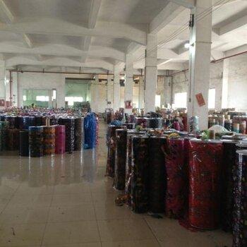 广州市育丰袋业有限公司