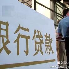 专业办理天津贷款,银行贷款手续便捷
