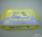 湿巾厂家婴儿湿巾加工OEM50片带盖湿巾代加工厂家