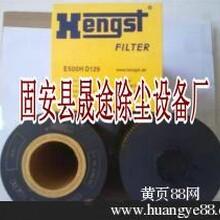 E500HD129晟途机油滤清器图片