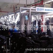 淮安自动吊挂流水线金湖县智能西装悬挂系统服装设备
