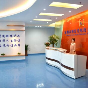 深圳市纳宏光电技术有限公司