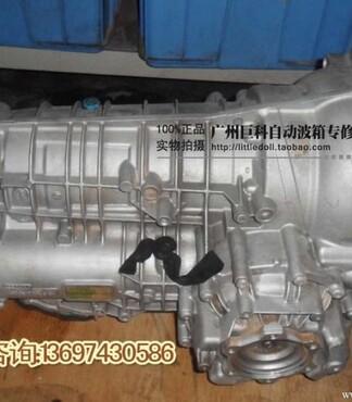 迪A6自动变速箱总成帕萨特1.8T自动挡波箱5HP 19领驭变速 -汽车自