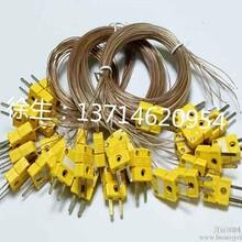 低价供应KIC2000炉温测试仪