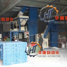稳定性最好的HTDC系列水溶肥生产设备全面升级