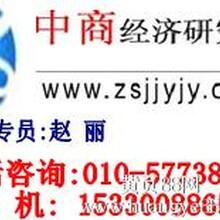 2014-2020年中国双乙烯酮市场发展前景及投资风险评估报告