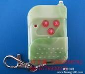 北京厂家直销卷闸门,伸缩门遥控器,拷贝遥控器图片
