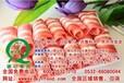 清真牛羊肉加盟火锅加盟梭边鱼安康鱼龙利鱼