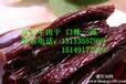 包头原味牛肉干专业生产厂家赤峰原味牛肉干哪家最卫生永元
