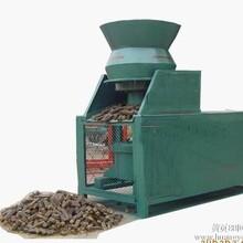 秸秆煤炭成型机秸秆压块机玉米秸秆压块机秸秆压块机秸秆成型机