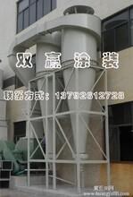 潍坊供应便宜的小旋风除尘设备