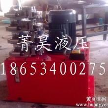 使用方便的高压液压系统在哪买安徽液压系统