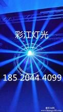 供应230W光束灯,7R光束灯,厂家直销,舞台灯光