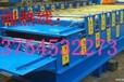 河南商丘压瓦机价格低,洛阳860900双层压瓦机玉溪直销角弛设备