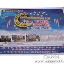 兰州画册印刷和甘肃印刷专业厂家