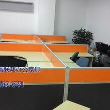 合肥定做办公隔断桌铝合金屏风隔断桌四人位办公桌卡座