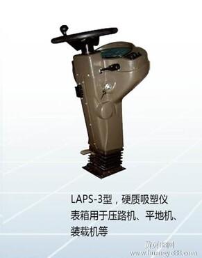 【工程车方向机LZSU-3型仪表台方向机2014流行款】_黄页88网