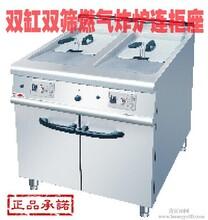 西餐厨房设备双缸双筛燃气炸炉连柜座厂家出厂价格批发