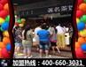 九江加盟快乐柠檬总部地址奶茶加盟店品牌