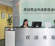 深圳思达电视接收器做得好销售好服务更好图片