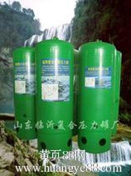 家用供水压力罐,自来水压力罐,无塔供水压力罐,压力罐价格