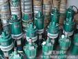 天津天海泵业办事处