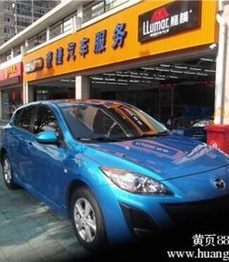 深圳马自达3汽车玻璃贴膜多少钱哪里好高清图片