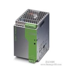 厦门菲固自动化提供专业的开关稳压电源进口菲尼克斯电源低价批发图片