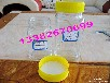 500g-1000g八角蜂蜜玻璃瓶一斤二斤玻璃储物罐塑料盖