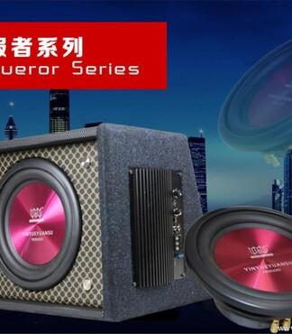 音乐元素征服者汽车低音炮10寸12V车载低音炮汽车音响有源音箱_高清图片
