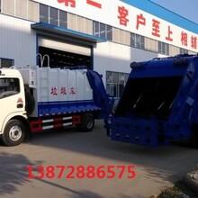苏州国五排放5吨压缩式垃圾车价格