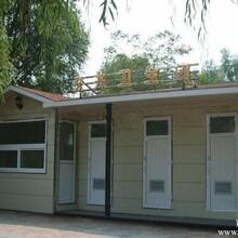 江苏移动厕所厂家常州可移动厕所厂家专业定制