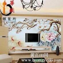 贵州瓷砖背景墙经销商电视背景墙艺术背景墙3d背景墙彩雕背景墙