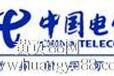 深圳机房托管
