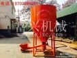 富兴专业生产立式腻子粉搅拌机批发零售--河北地区特供