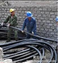 供应无锡电缆线回收