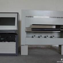 TM-800型定点式断面测量装置