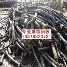 南宁废旧电线电缆回收公司