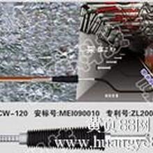 浅孔插入式封孔器FKCW-120价格优惠值得拥有
