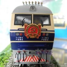 北京火车模型DF11型全铜机车先锋号0128京局京段—利顺恒达火车模型