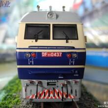 火车模型全铜机车DF11型0437上局沪段—利顺恒达火车模型
