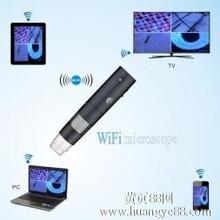 wifi显微镜wifi放大镜无线电子显微镜手持数码显微镜数码放大镜电子放大镜高清显微镜高倍显微镜