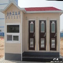 供应井冈山武功山景区移动厕所常州移动厕所厂家销售
