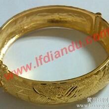 深圳专业的黄金首饰电镀厂在哪里澳门黄金首饰电镀