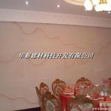 河南艺术涂料厂家真石漆仿砂岩工程装修稻草漆技术培训