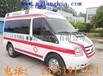 V348短轴救护车南京朗华福特新款救护车